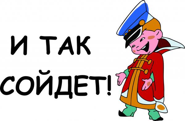 «Sarcazm ON» Россия тихо и незаметно ворвалась на рынок промышленных контроллеров! «Sarcazm OFF» - 9