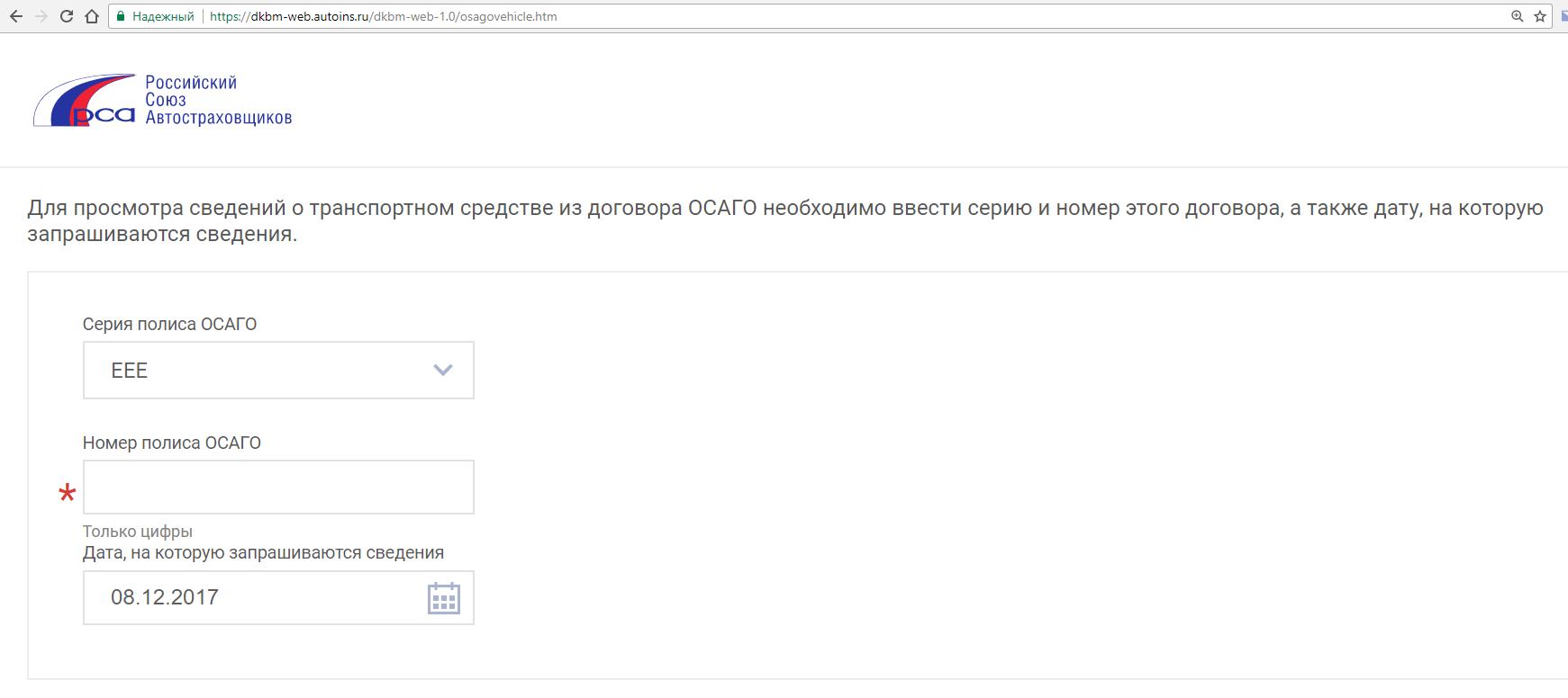 Как «пробить» автомобиль в Интернете: используем доступные базы данных и логику - 5
