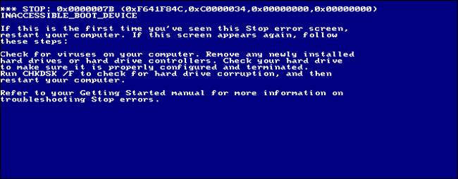 Краткая история «синего экрана смерти» - 4