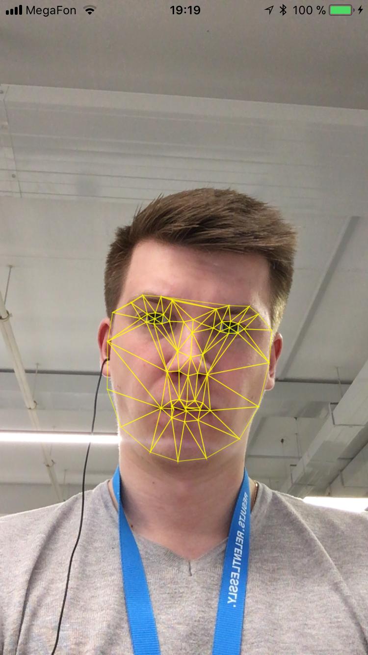 Распознавание лиц. Создаем и примеряем маски - 11