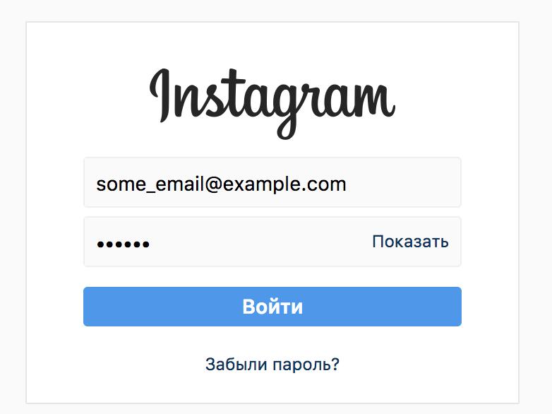 Как написать UI-тесты с использованием Instagram-аккаунтов и не получить блок - 2