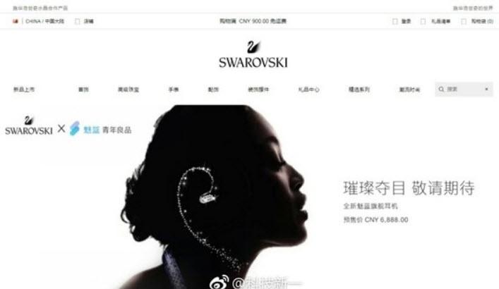Meizu и Swarovski выпустят новую гарнитуру