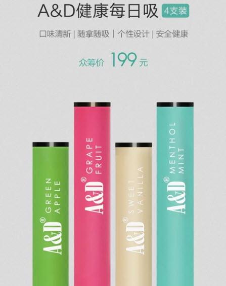 Xiaomi выпустила одноразовую электронную сигарету стоимость $30