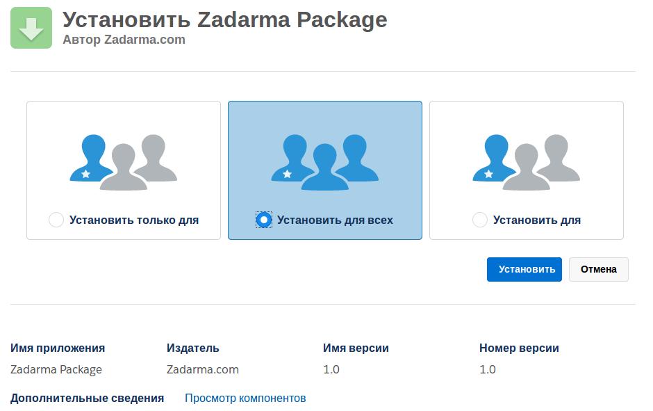 Две крупнейших CRM — Salesforce и Zoho — сравнение телефонных интеграций - 3