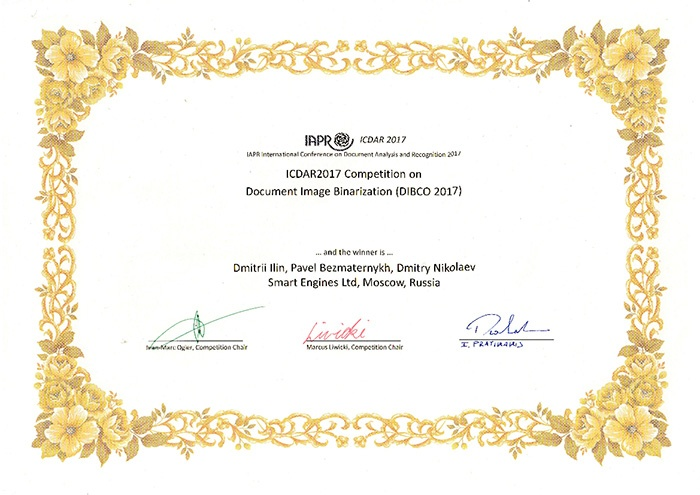 История победы на международном соревновании по распознаванию документов команды компании SmartEngines - 31