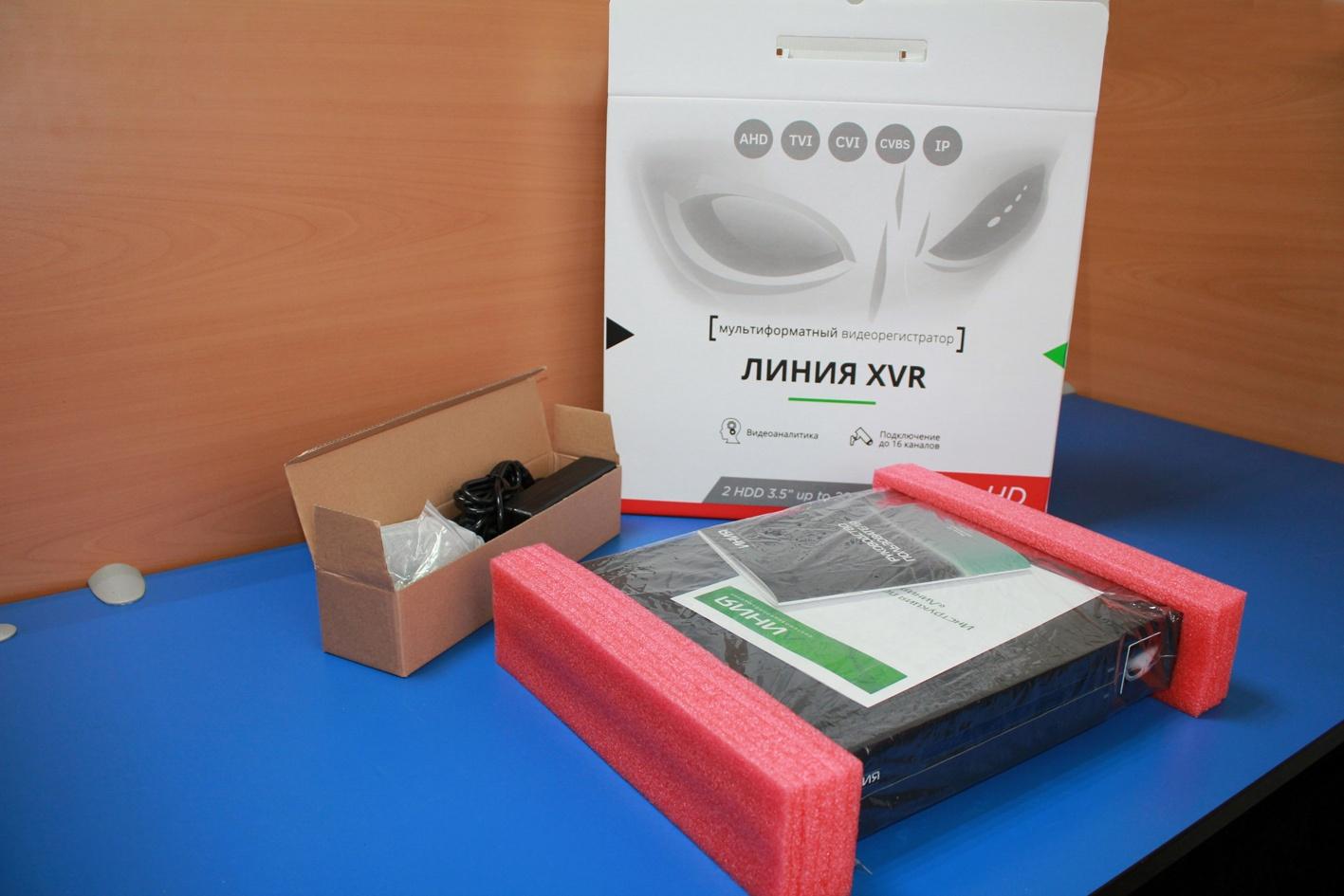 Обзор мультиформатного видеорегистратора «Линия XVR» - 2