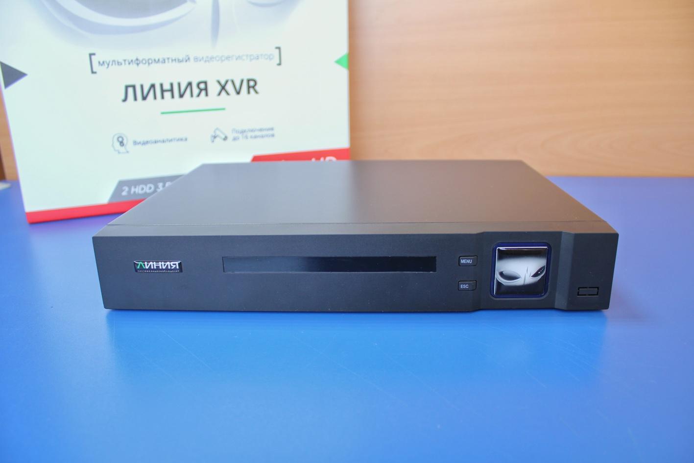 Обзор мультиформатного видеорегистратора «Линия XVR» - 6