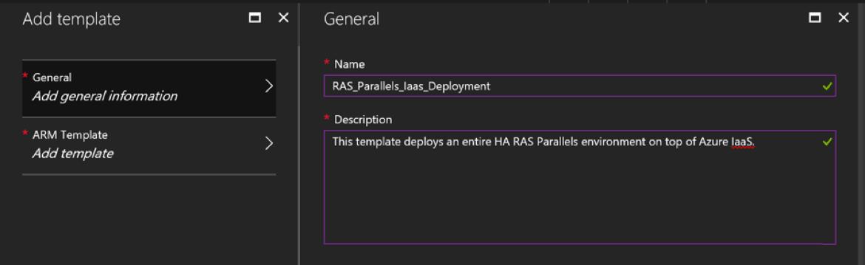 Развертываем Parallels RAS в Microsoft Azure за полчаса - 12