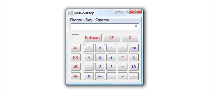 Шпаргалка по улучшению интерфейса - 1