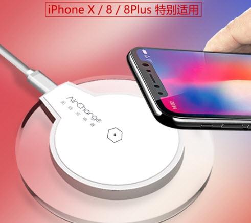 Беспроводная зарядная станция Nanfu AirCharge для iPhone X стоит $10