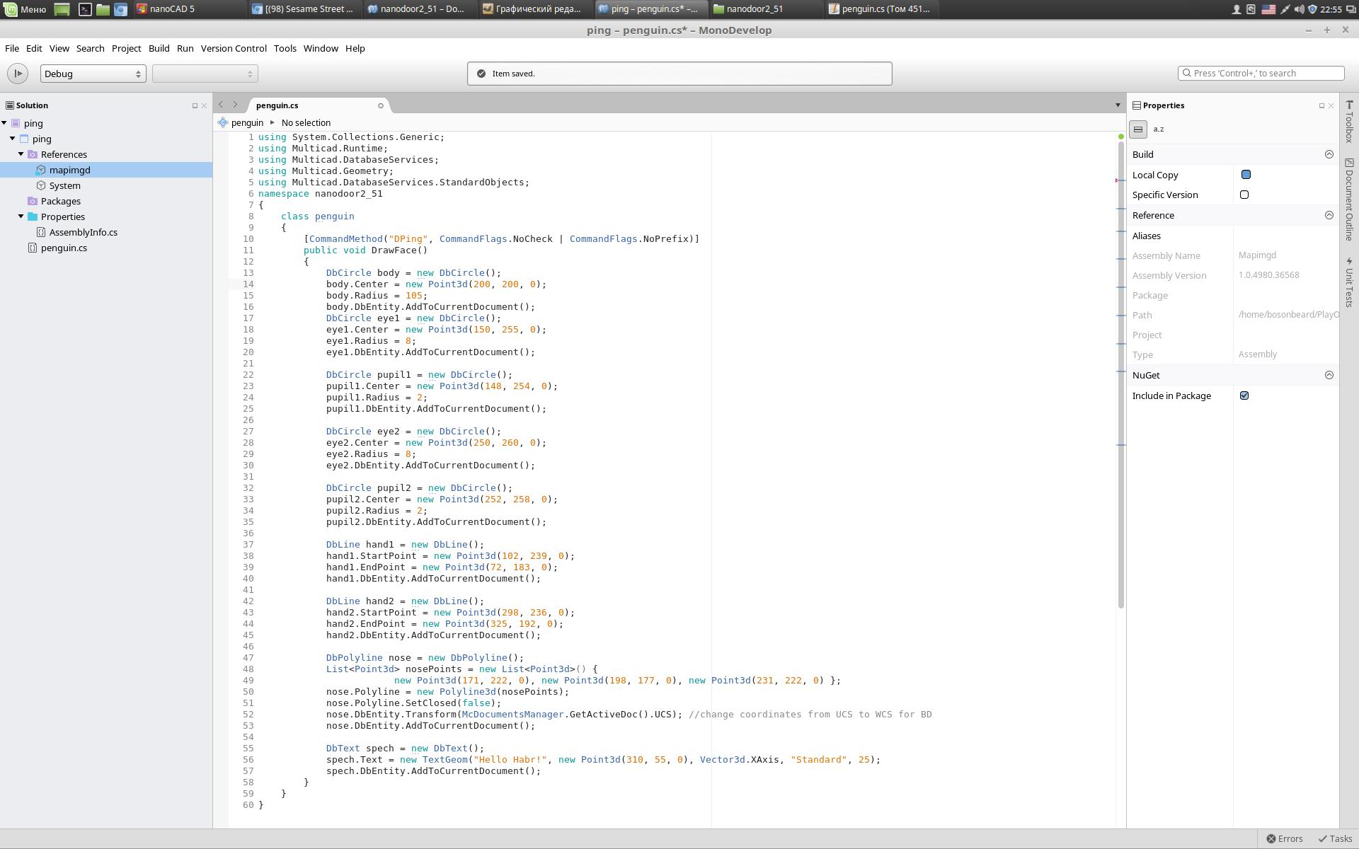 «Истина в вине» или пробуем программировать NanoCAD под Linux (MultiCAD.NET API) - 10