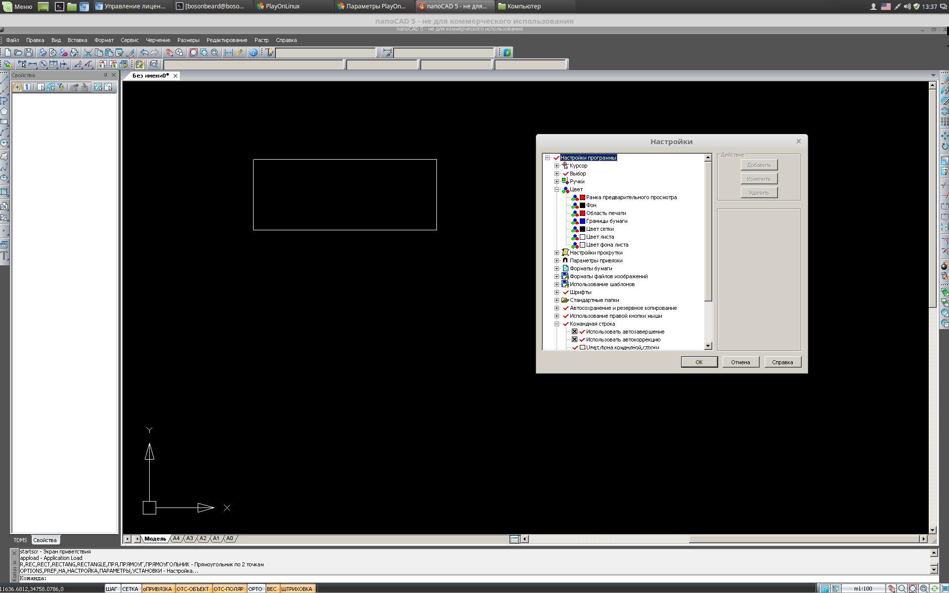 «Истина в вине» или пробуем программировать NanoCAD под Linux (MultiCAD.NET API) - 3