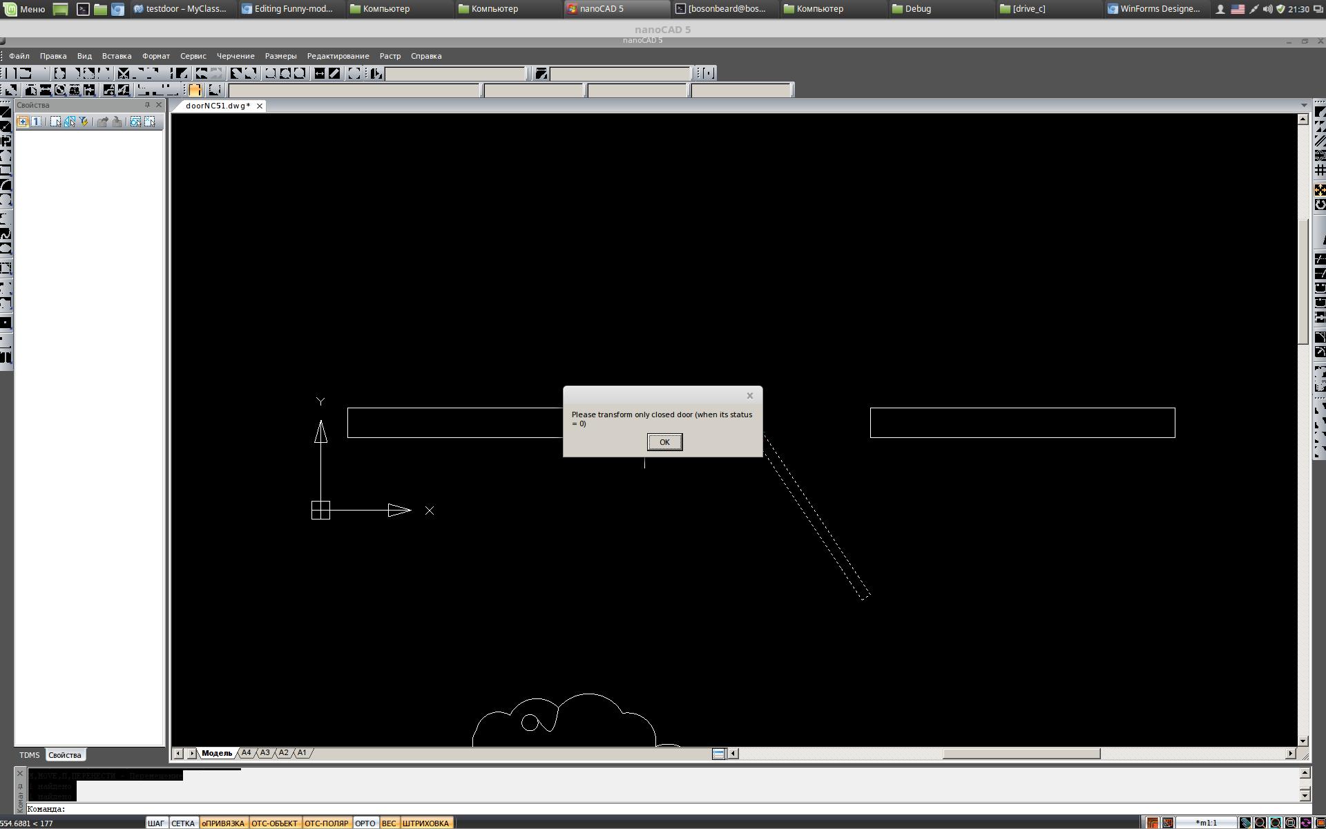 «Истина в вине» или пробуем программировать NanoCAD под Linux (MultiCAD.NET API) - 6