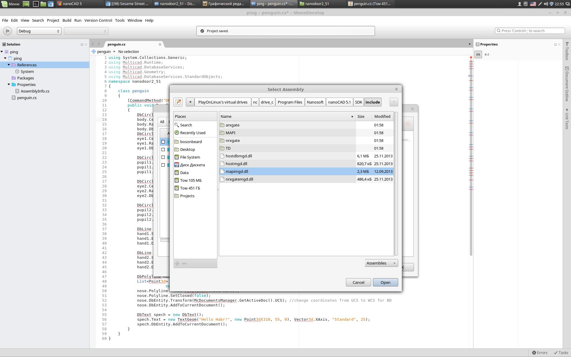«Истина в вине» или пробуем программировать NanoCAD под Linux (MultiCAD.NET API) - 9