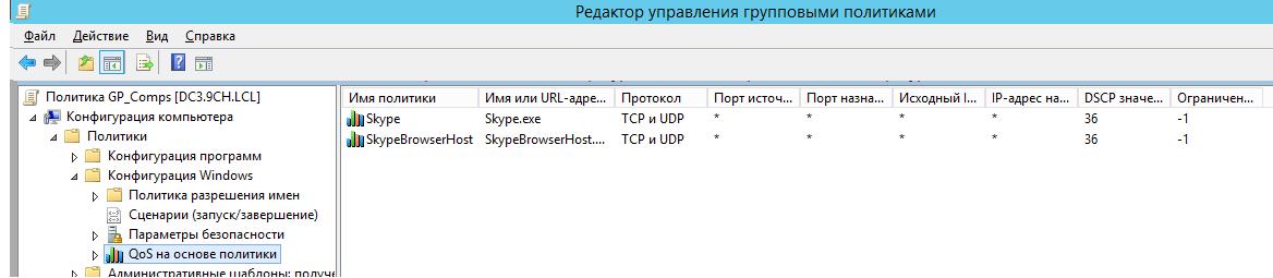 Как подружить Skype и прокси - 2