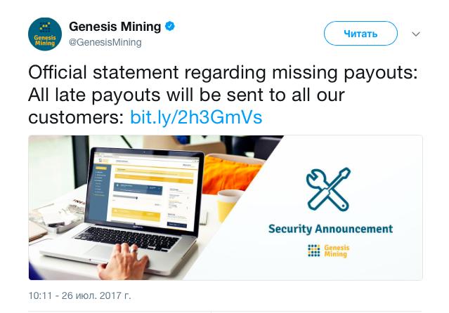 Крупнейшие криптокражи, их исход и почему NiceHash не воровали сами у себя - 2