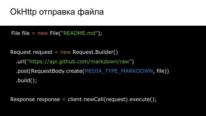 Советы по созданию современного Android-приложения. Лекция Яндекса - 10