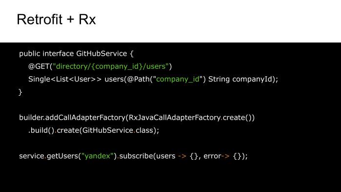 Советы по созданию современного Android-приложения. Лекция Яндекса - 24