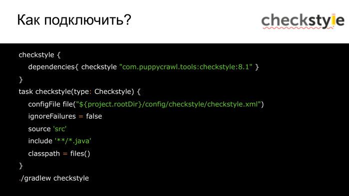 Советы по созданию современного Android-приложения. Лекция Яндекса - 54