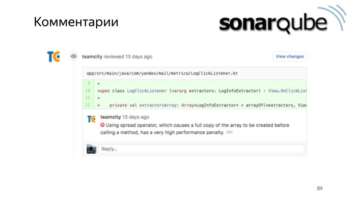 Советы по созданию современного Android-приложения. Лекция Яндекса - 72