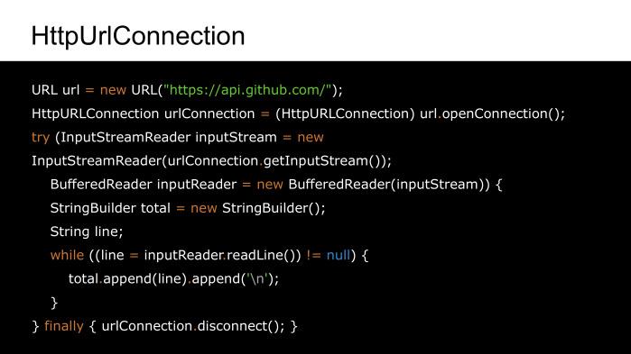 Советы по созданию современного Android-приложения. Лекция Яндекса - 8