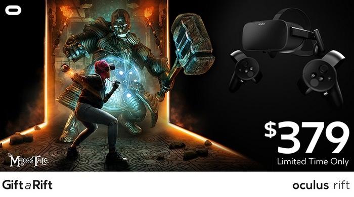 Комплект Oculus Rift подешевел до $379