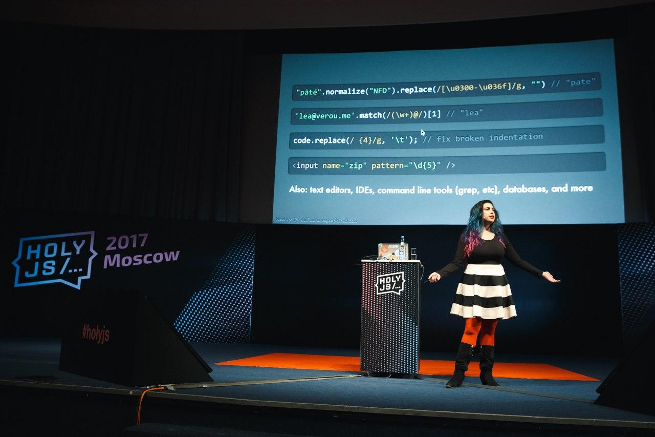 Непоправимые последствия HolyJS 2017 Moscow - 17