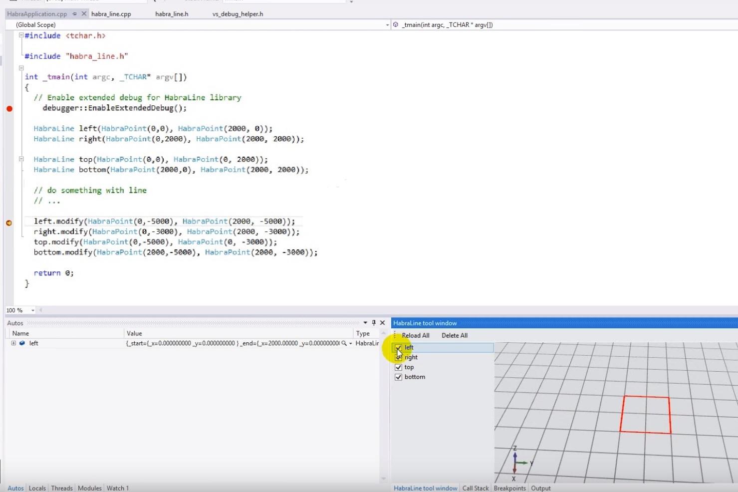 Расширение Visual Studio для визуализации пользовательских классов в режиме отладки. Часть 2 - 1