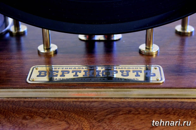 Стимпанк Hi-Fi: альтернативное прошлое звуковой аппаратуры - 13