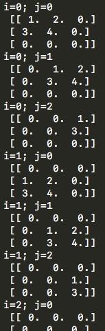 Сверточная сеть на python. Часть 2. Вывод формул для обучения модели - 133