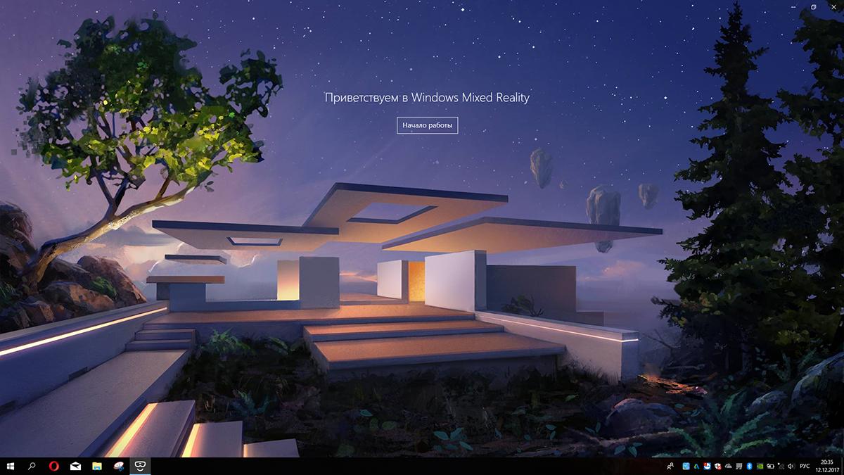 Обзор VR-шлема Lenovo Explorer: знакомство с VR при минимуме усилий - 12