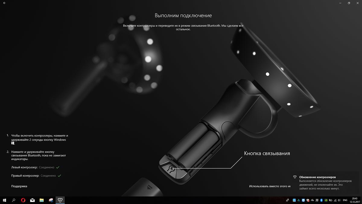 Обзор VR-шлема Lenovo Explorer: знакомство с VR при минимуме усилий - 14