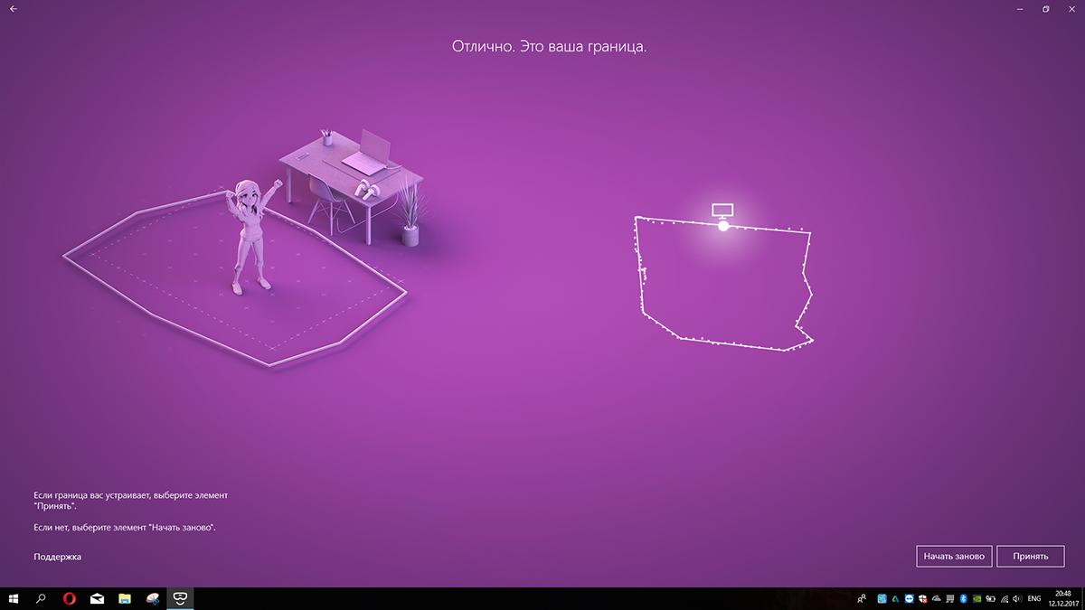 Обзор VR-шлема Lenovo Explorer: знакомство с VR при минимуме усилий - 15