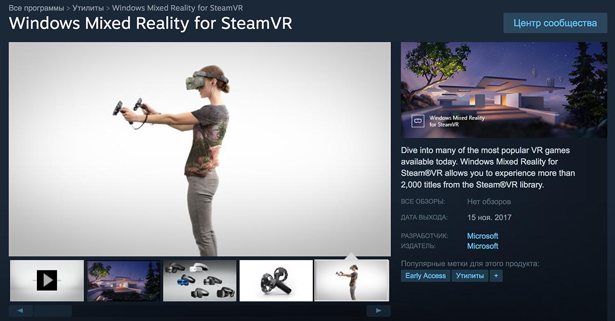 Обзор VR-шлема Lenovo Explorer: знакомство с VR при минимуме усилий - 19