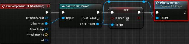 Туториал по Unreal Engine. Часть 5: Как создать простую игру - 65