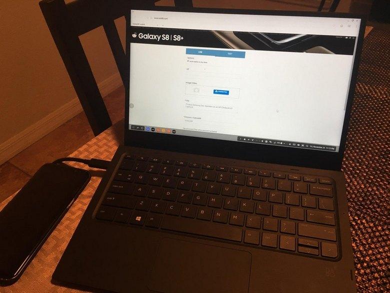 Заменить док-станцию DeX ноутбуком уже не выйдет
