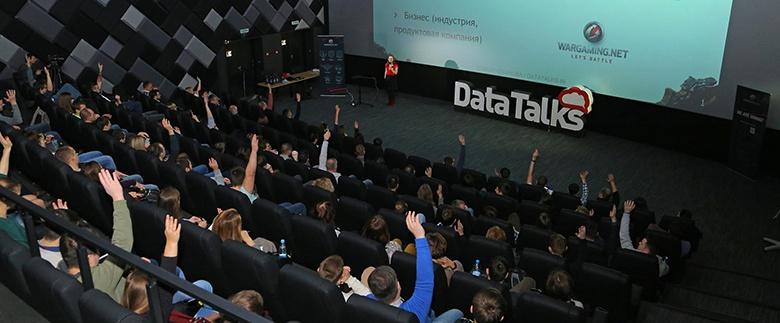 DataTalks #8: изучение пользователей - 1