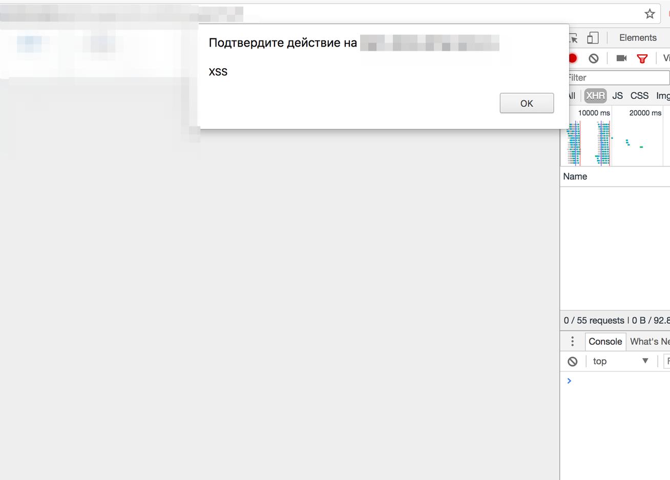 Как скомпрометировать систему документооборота в несколько кликов - 2