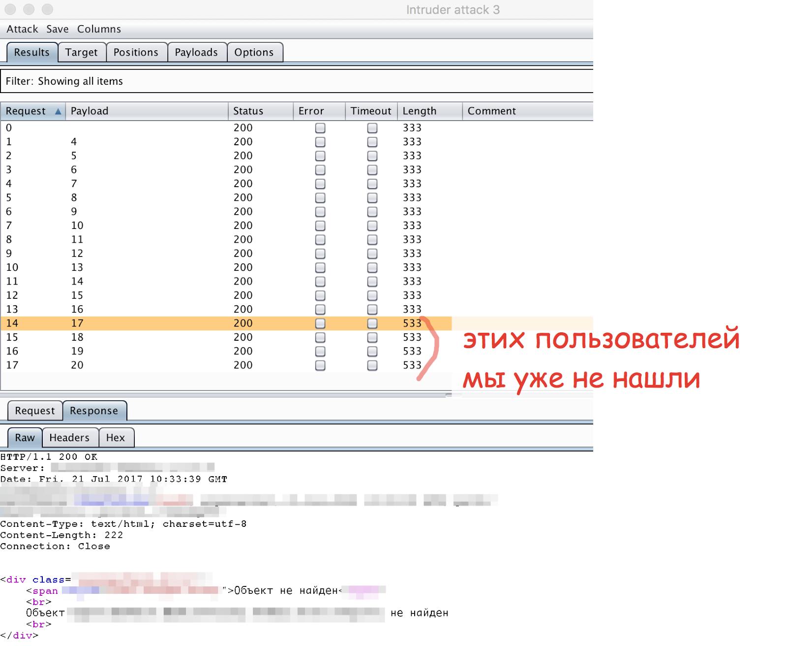 Как скомпрометировать систему документооборота в несколько кликов - 6