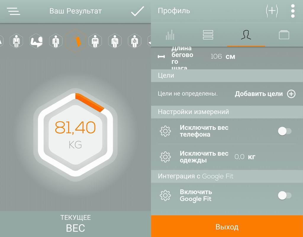 Сравнительный обзор весов. Личный опыт и тесты на себе - 18