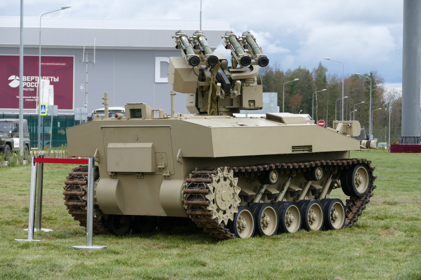 Военные роботы и их разработчики. Часть 3 — заключительная - 2
