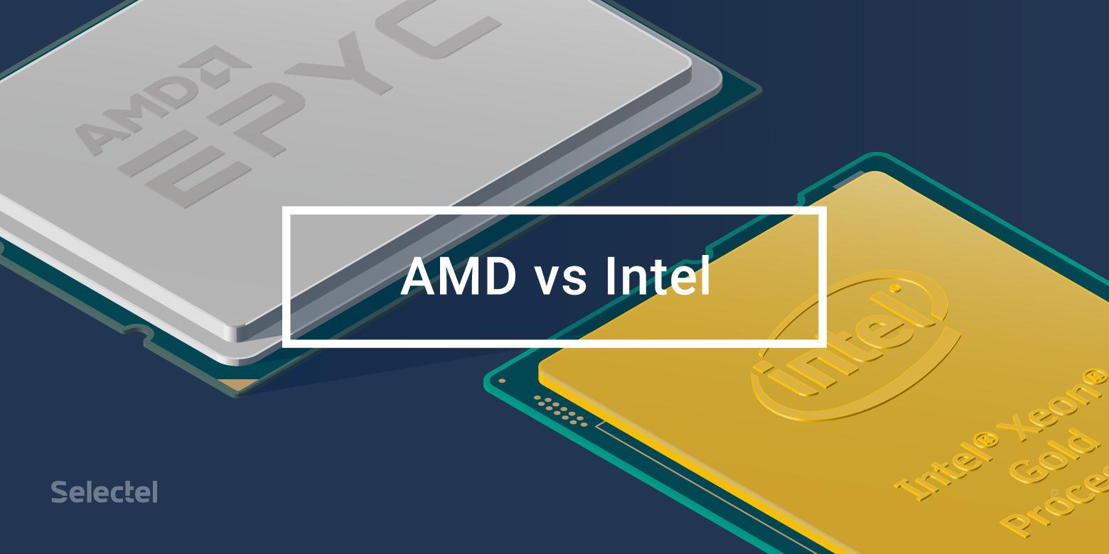 Intel vs AMD: сравнительные тесты - 1