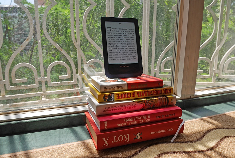 PocketBook-2017: вспоминаем уходящий год и подводим его итоги - 1