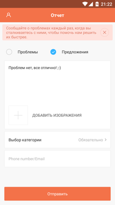 Обзор Android One Mi A1 - 7