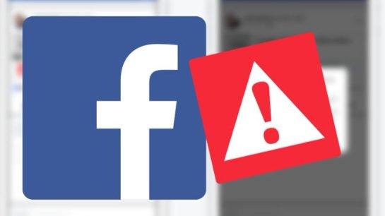 Facebook больше не отображает красные предупредительные значки