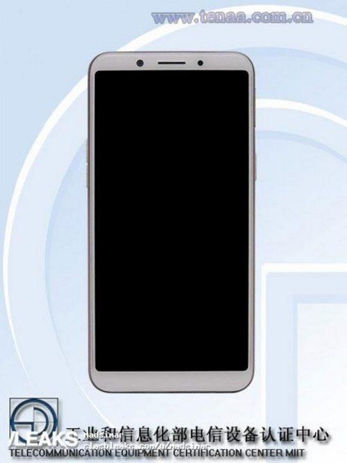 Oppo A85 замечен в базе данных TENAA