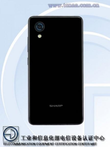 Смартфон Sharp FS8018 получит дисплей разрешением 2040 х 1080 пикселей