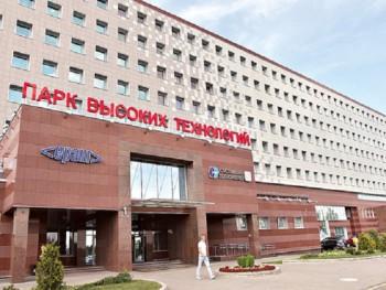 Беларусь первой в мире легализовала смарт-контракты и отменила подоходный налог для майнеров - 1