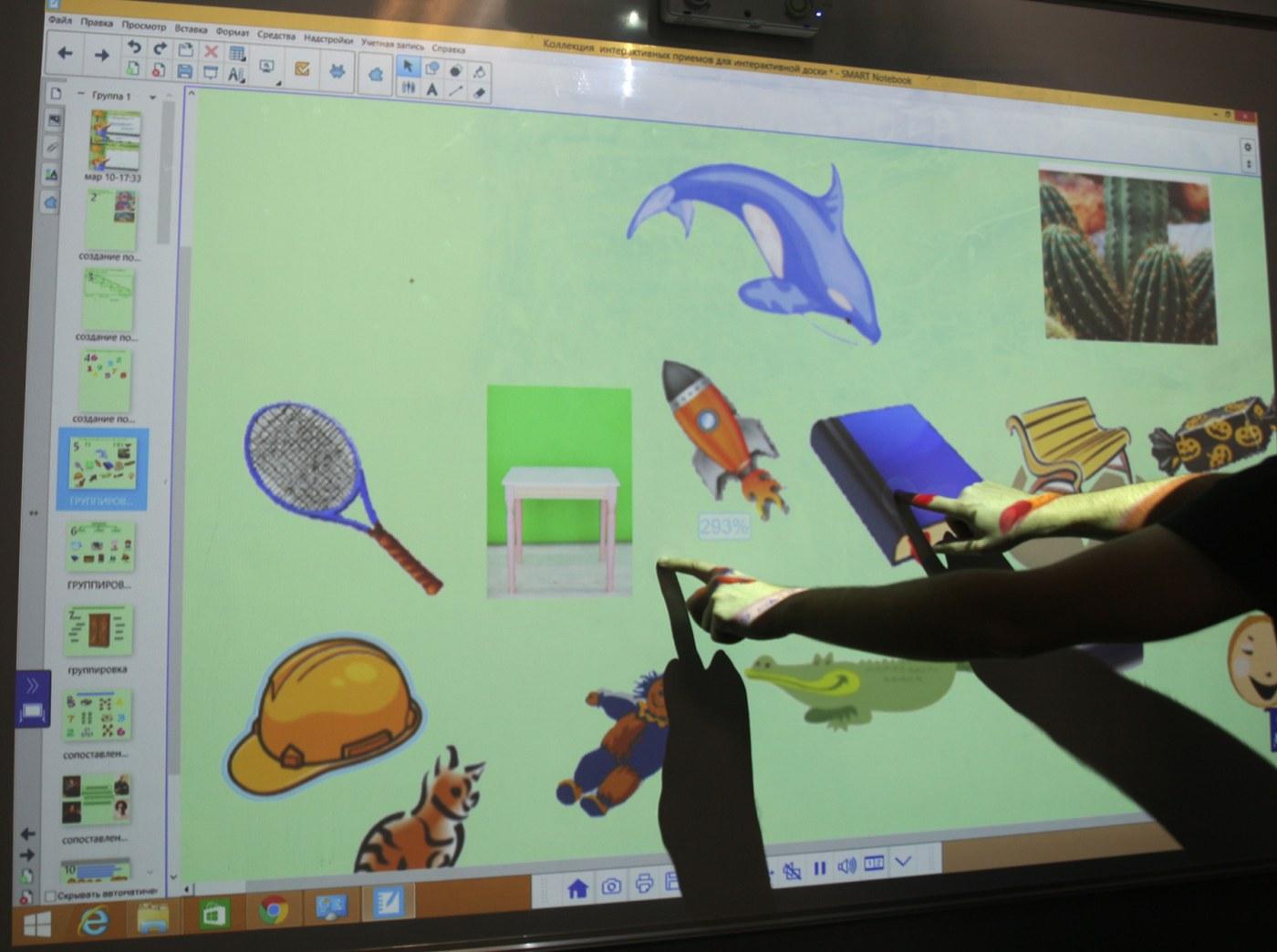 Интерактивному проектору – интерактивный софт! Часть вторая – мультитач и ПО для обучения - 7