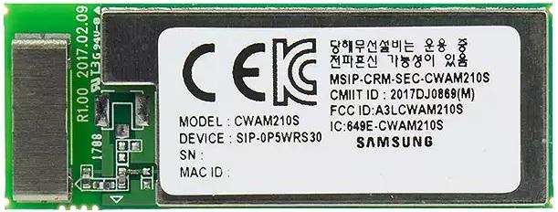 Платформа Samsung Artik предназначена для интернета вещей